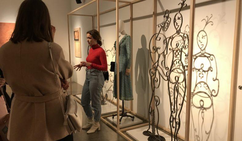 Visita exposición Loewe